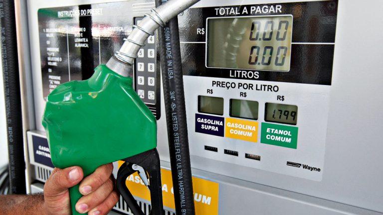 Preço da gasolina vai reduzir a partir deste sábado