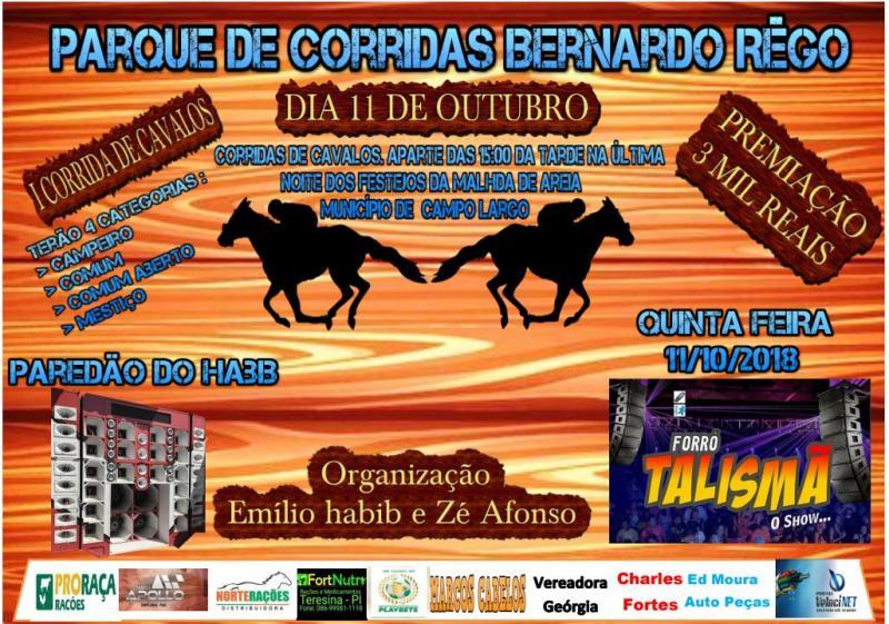 Inauguração| I Corrida de Cavalos Parque Bernardo Rêgo em Malhada de Areia