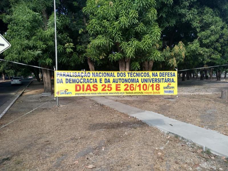 Foto: Divulgação/SINTUFPI