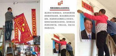 Chineses são obrigados a trocar imagens de Cristo por Xi Jinping