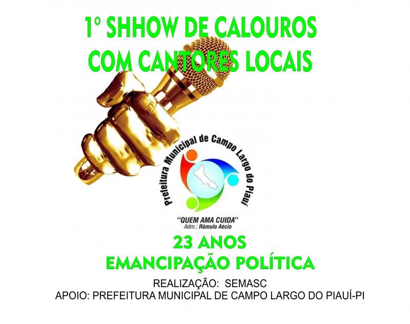 I Show de Calouros com cantores locais (Foto: Montagem RF Services)