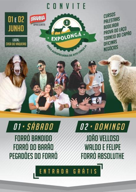 Prefeitura e Sec. de Agricultura de Alto Longá realiza feira Agropecuária