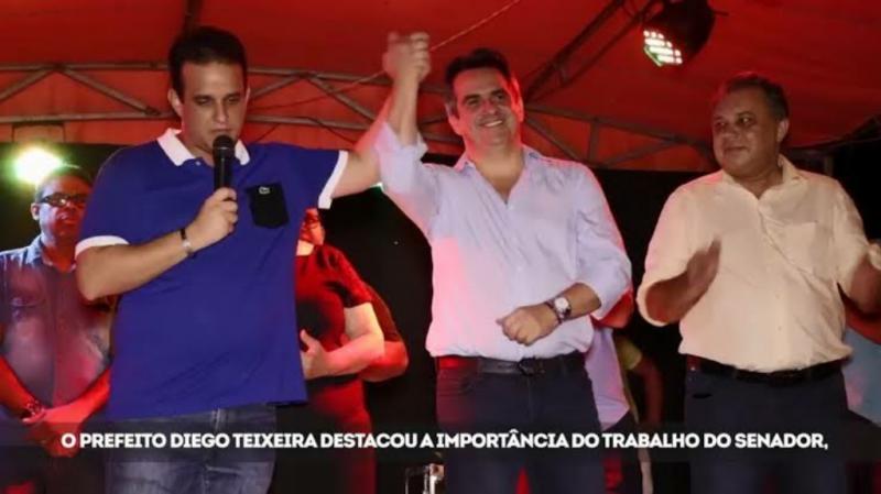 Senador Ciro Nogueira anuncia recursos para a saúde em Amarante