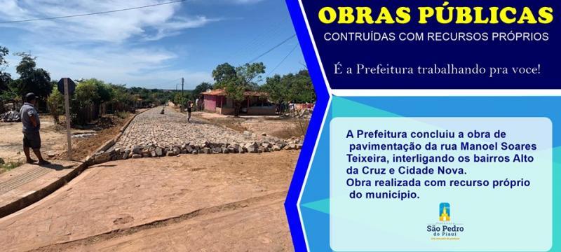 Prefeitura conclui obras de pavimentação da Rua Manoel Soares Teixeira