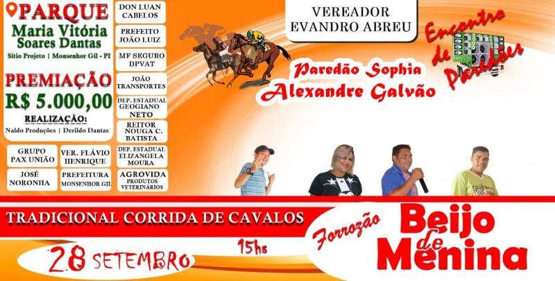 Demerval Lobão | Vem aí tradicional corrida de cavalos