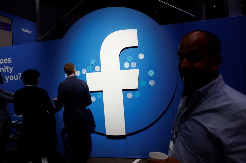 Facebook quer lançar novo feed e 'inspirar-se' no Instagram