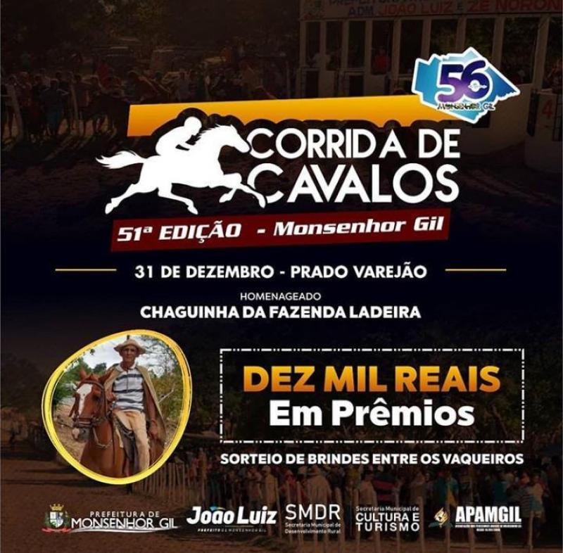 Monsenhor Gil | 51° Edição da Corrida de Cavalos terá R$ 10.000 em prêmios