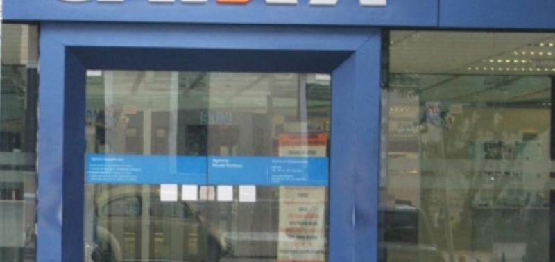 Caixa pede sequestro de bens de ex-tesoureiro de agência no PI