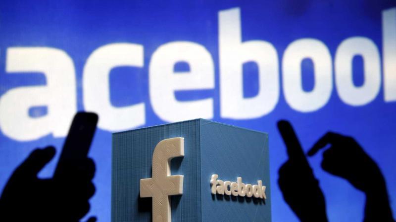 STJ determina que Facebook pague multa de quase R$ 4 milhões