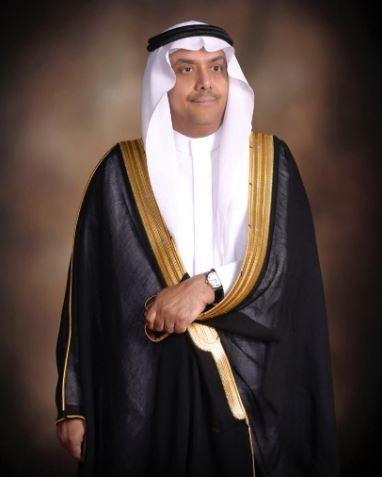 """""""A pandemia não impediu o Reino da Arábia Saudita de desempenhar seu papel de liderança no âmbito do Grupo do G-20"""""""