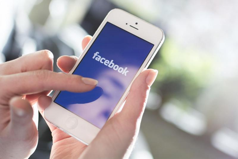 Banco do Brasil libera transação bancária pelo Facebook