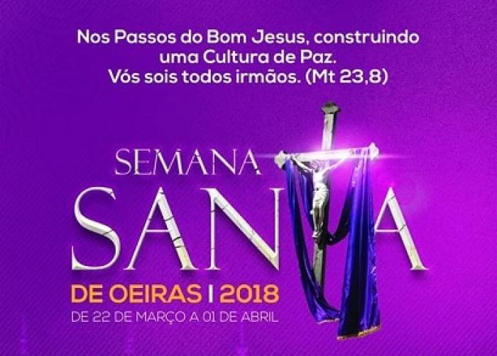 Divulgada a programação da Semana Santa 2018