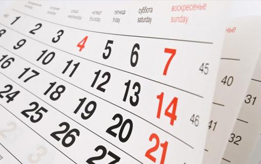 Divulgado calendário para propostas do Programa de Aquisição de Alimentos