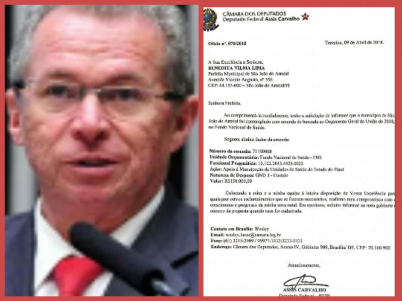 Deputado Assis Carvalho (PT), destina emenda parlamentar de R$ 150.000,00 para São João do Arraial