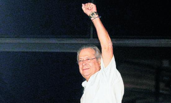 Tribunal nega recurso a Zé Dirceu e mantém condenação de 30 anos de prisão