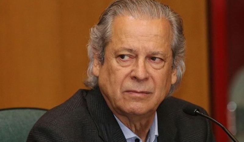 Editora testa lançamento de biografia do ex-ministro José Dirceu